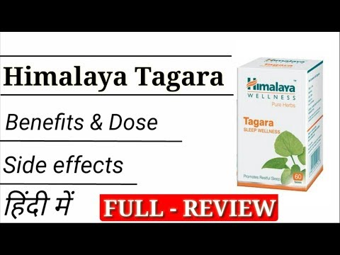 Himalaya Tagara Benefits, Side Effects, Dosage & Review Hindi । हिमालया तगारा - Valeriana wallichii