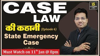 Landmark Judgment CASE LAW #6 :- S.R.Bommai v. Union of India(1994) | By Tansukh Sir