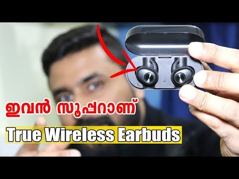 Top Truly Wireless Earphone of 2019 -- Best Budget True Wireless Earbuds 2019 - 동영상