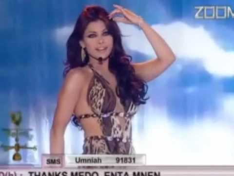 """Haifa Wehbe """"Ya Wad Ya Heliwa"""" (Cute Guy) English subtitles هيفاء  يا واد يا حليوة"""