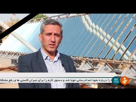 Iran made Compact linear Fresnel reflector (CLFR), Isfahan university of technology فرنل خورشيدي خطي