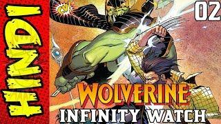 Infinity Watch - Wolverine - 2 || Warbringer || Marvel Comic In Hindi || #ComicVerse
