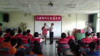 感謝上海銀行協助本校建置陶藝教室相關設備。