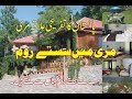 cheap Rooms in muree all abput Soch tv