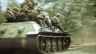 Восточный фронт/ Ost Front/ Eastern Front