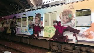 【京阪】響け!ユーフォニアムのラッピング電車【京阪大津京駅】