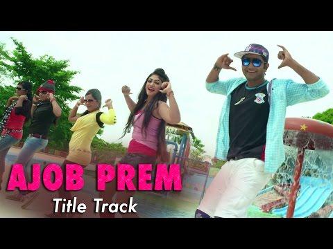 Ajob Prem 2015  Full  Song  Title Track  Bappy  Achol  Humayun  Lemis