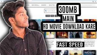 HOW TO Download Full HD Movies Under 300MB | hdmoviehub | HINDI