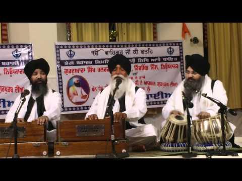 Bhai Surinder Singh Jodhpuri -Kaalee Koeil Thoo Kith Gun Kaalee.