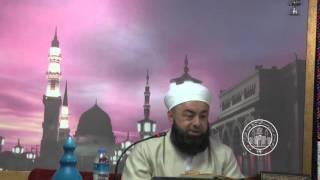 2014 Ramazan Bayramı Sohbeti Masum Bayraktar Hoca Efendi
