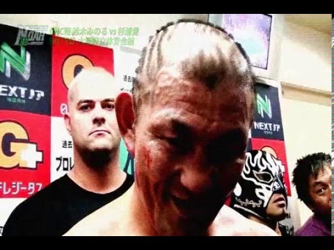 (NOAH)日本摔角偽預告2-暗潮來襲- - YouTube