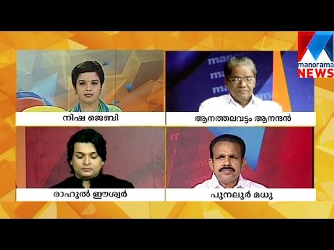 Why this hide and seek game in sabarimala issue ? | Manorama News