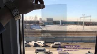Зеркальная пленка WOWfil R Silver50(Видеокаталог пленок от Компании Гермес., 2015-04-15T10:45:39.000Z)