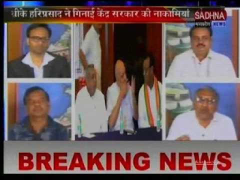 BK Hariprasad called Amit Shah as Tadipar - Saroj Pandey Tweet - Discussion on Sadhna News-Rk Gandhi