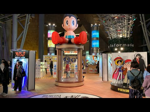 Jap. Manga Icon Osamu Tezuka & His Famous Works: Astro Boy, Black Jack, Princess Knight