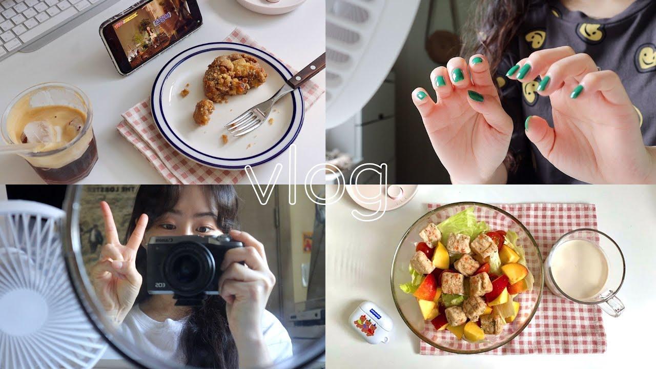 🍀더위로 입맛을 잃은것 치고 잘먹고 다니는 직장인 일상브이로그, 건강한데 맛도있는 단순한 집밥들, 루메나 무선 선풍기, 미드시티명동