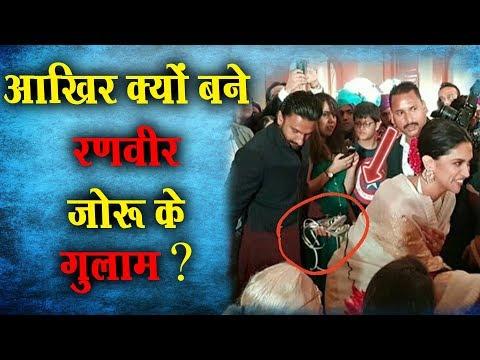 रणवीर ने की ऐसी हरकत,सोशल मीडिया पर जमकर हुए ट्रोल  HCN News |