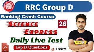 CLASS -26||RRC Group D || Science Express || BY Sameer Sir