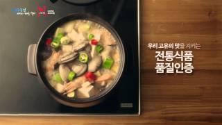우리 농산물 홍보 캠페인 광고 도시민편
