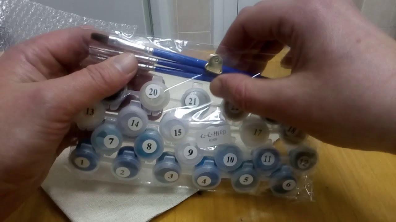 Раскраска холста по номерам лебеди с joom джум - YouTube