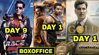 gold 12th day box office