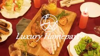 ハーブマリネのローストポークのつくり方   Luxury Homeparty by ダイワハウス