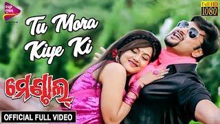 Tu Mora Kie | Official Full | Anubhav, Barsha | Mental Odia Movie