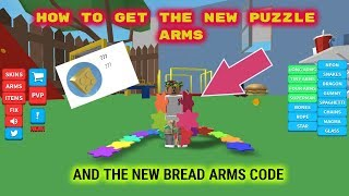 How To Get The New Puzzle Arms + A New Skin Code | Noodle Arms | ROBLOX |