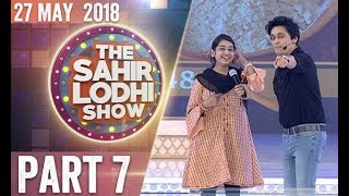 The Sahir Lodhi Show | Part 7 | 27 May 2018 TV One