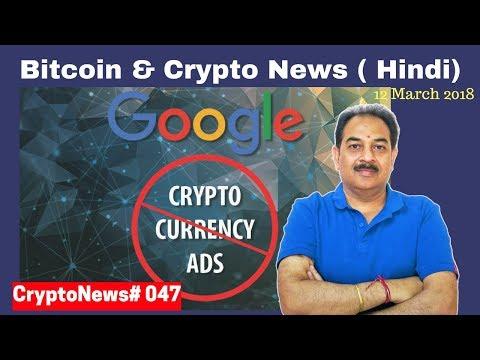 CryptoNews#047, Google Ban ICO Ads, Kakao Add Crypto, Tim Draper, Egypt ,Thailand,Belgium,