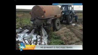 Тонны воды с фекалиями бесконтрольно выливаются вблизи села Оёк в Иркутском районе