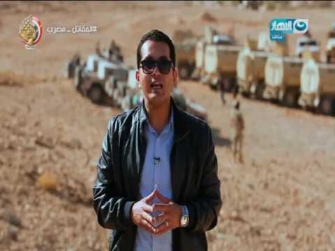 اخر النهار | محمد الدسوقي رشدي يرصد أهم ملامح عمليات تطهير جبل الحلال بواسطة أبطال الجيش المصري