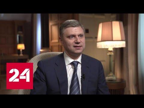 Олег Белозеров: РЖД начали проектирование высокоскоростной магистрали Москва - Петербург - Россия 24