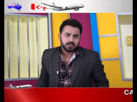 Best tourist visa consultant in   Bathinda |  immigration company in Punjab