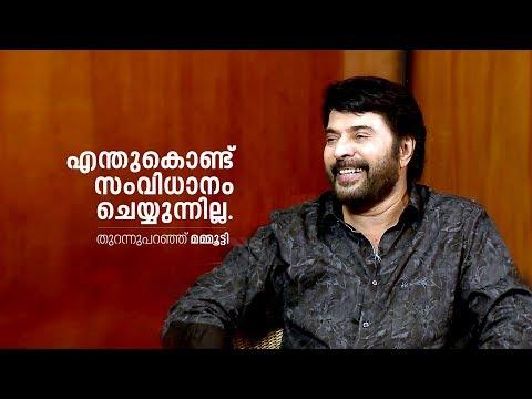 Interview With Mammootty And  Director Khalid Rahman   Unda   Mathrubhumi