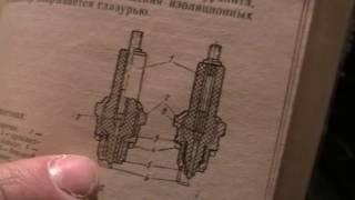 видео Свечи зажигания на мотоцикл Урал