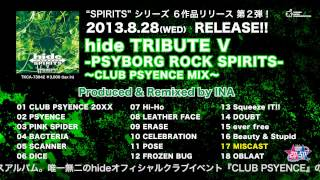 [SPOT60]  hide TRIBUTE Ⅴ -PSYBORG ROCK SPIRITS- 〜CLUB PSYENCE MIX〜