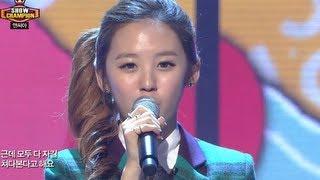NC.A - My Student Teacher, 앤씨아 - 교생쌤, Show Champion 20130925 Mp3