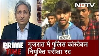 Prime Time With Ravish Kumar, Dec 03, 2018 | Are Selection Boards Callous Towards Woes of Examinees?