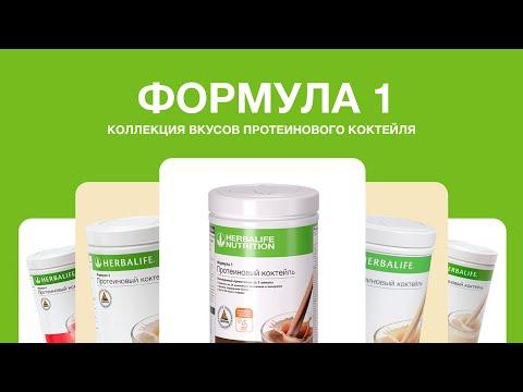 Пробуем новые вкусы протеиновых коктейлей