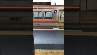 阪急 茨木市駅