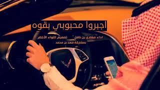 الشيلة الي حرقت قلوب الملايين من العرب و السعودية حزينة و القناة صرت اقدر كل شي انزل فيها