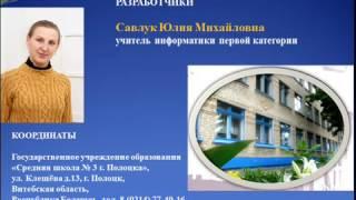 Дидактический материал по русскому языку вспомогательной школы