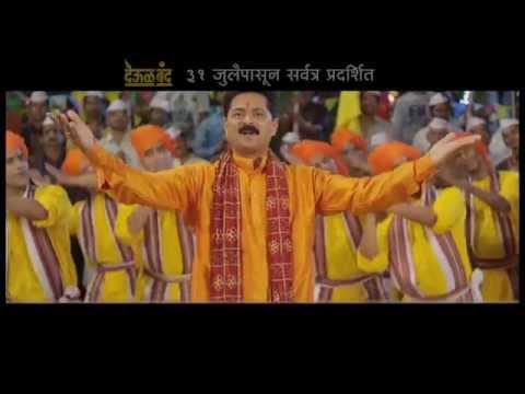 Deool Band Marathi Movie Releasing on 31st July 2015.