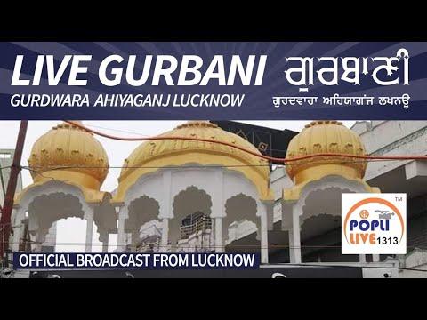 Tu karta sachiaar mainda sain | Bhai Satwinder Singh Ji | Bhai Harwinder Singh Ji | Delhi Wale