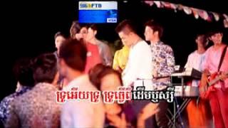 Sunday VCD VOL 124 Sneh Nak Tver Tru (Sok Pisey)