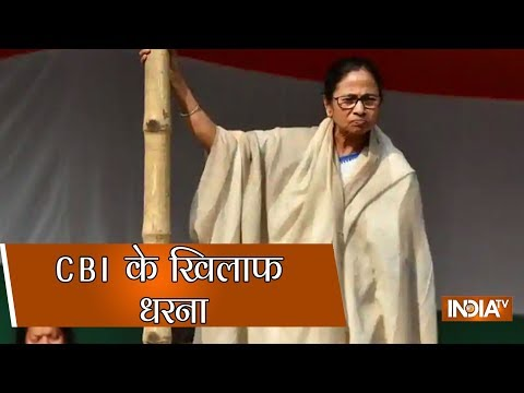 West Bengal: CM Mamata Banerjee resorts to dharna, CBI to move Supreme Court today