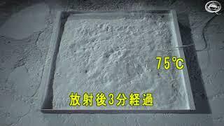 初田製作所メタックスによるマグネシウム(乾式切削屑)消火試験Ver2