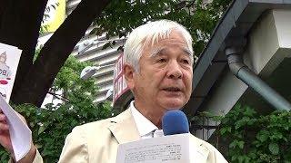 足立昌勝 関東学院大学名誉教授@9.24新宿アルタ前街宣
