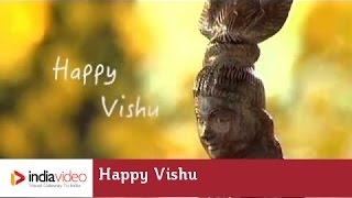 Happy Vishu - Traditional Devotional Song | India Video